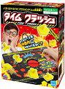 【新品】タイムクラッシュ カワダ KG-013 ハラハラドキドキ!アクションゲーム