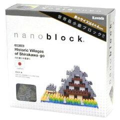 4972825137161【新品】【nanoblock】 白川郷の合掌造り NBH-003 河田 ナノブロック