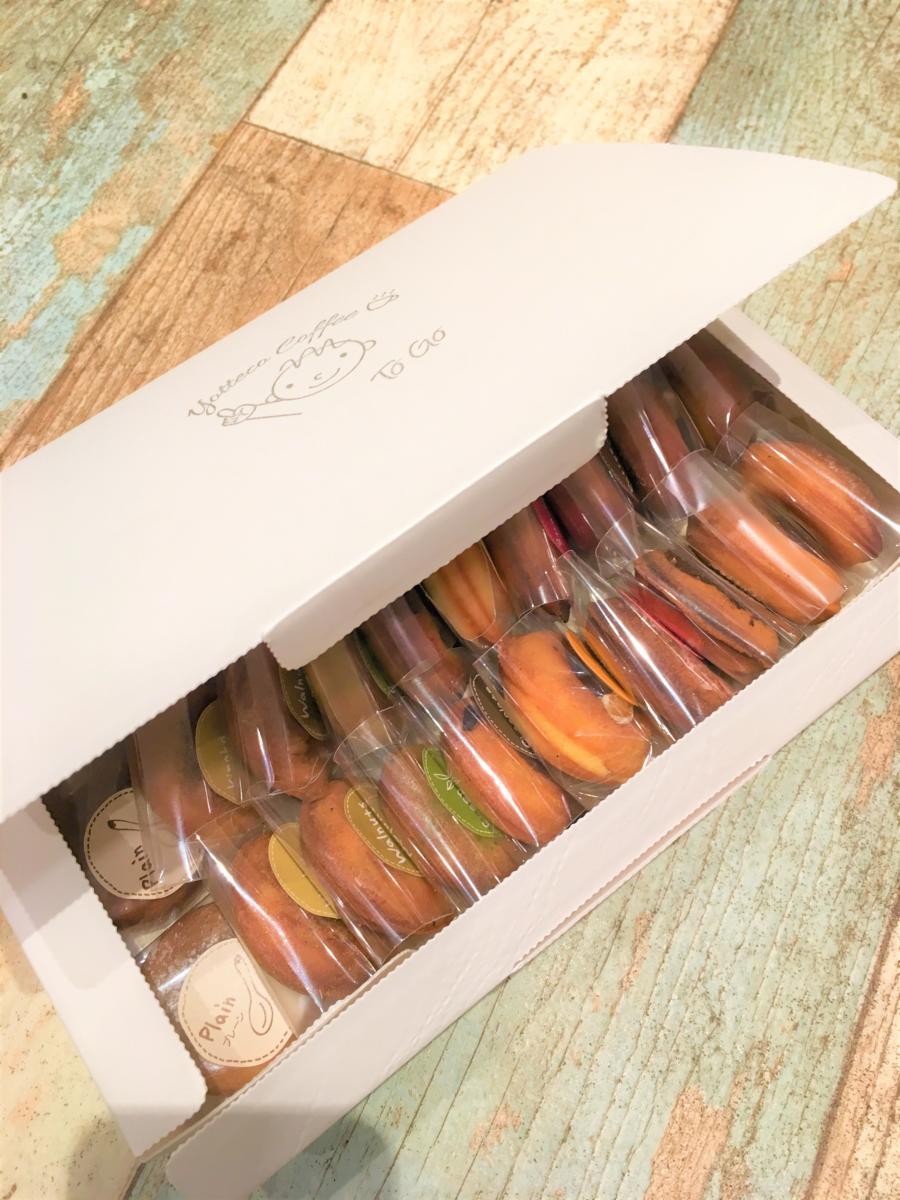 クッキー・焼き菓子, ドーナツ 3010