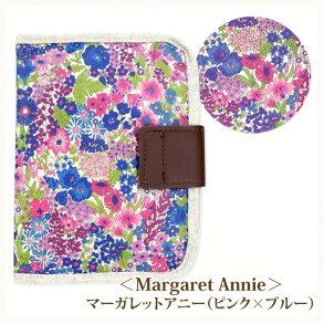 Margaret Annie マーガレットアニー(ピンク×ブルー)