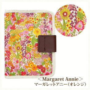 Margaret Annie マーガレットアニー(オレンジ)