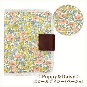 Poppy&Daisy ポピー&デイジー(ベージュ)