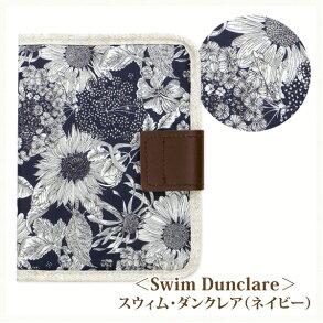 Swim Dunclare スウィム・ダンクレア(ネイビー)