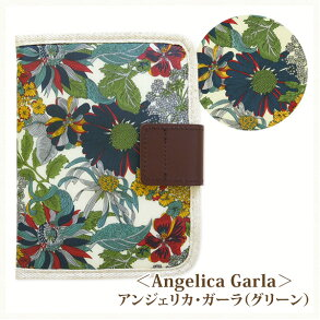 Angelica Garla アンジェリカ・ガーラ(グリーン)