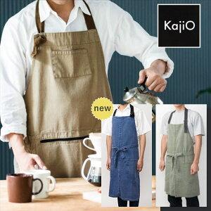 エプロン メンズ 「ジップエプロン」「ワークエプロン」Kajio カジオ 男性向け 料理 アウトドア ガーデニング キャンプ イクメン 多機能 ベージュ カーキ グリーン ネイビー 父の日 プレゼント 実用的