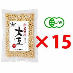 ムソー 国内産有機・大豆 200g×15袋 【メーカー取寄品】【ムソー】