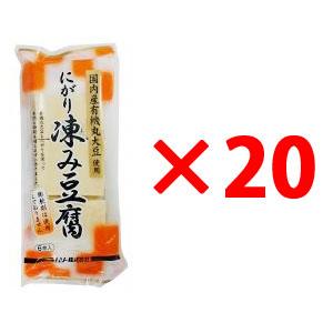 ムソー 有機大豆使用・にがり凍み豆腐 6枚×20袋 【メーカー取寄品】【ムソー】
