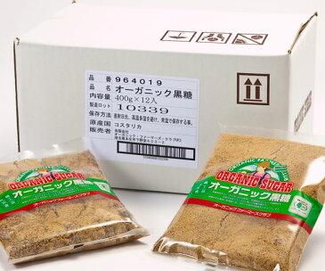 オーガニックファーマーズクラブオーガニック黒糖400g×12袋【おトクなまとめ買い】
