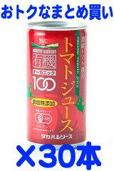 素材にこだわりぬいた高橋ソースのオーガニックトマトジュース食塩無添加タイプ有機JAS認定商品...