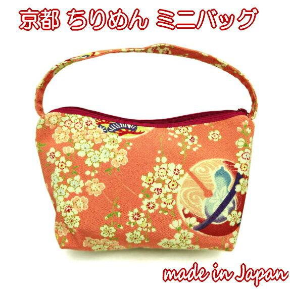 バッグ和柄ミニバッグbag和柄バッグおしゃれちりめん温泉バッグサブbag化粧品入れかわいいハンドバッグレディースバッグインバッグ