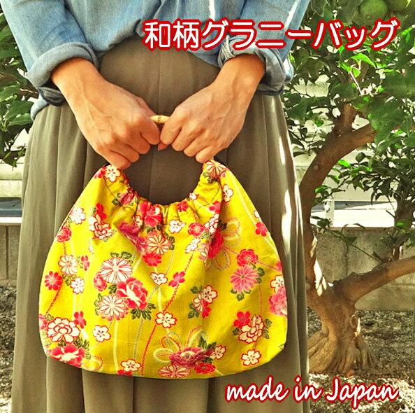 グラニーバッグ和柄バッグバンブーバッグ和風bagかばんグラニーバッグおしゃれかわいい浴衣オリジナルバッグレディースバンブーバッグ
