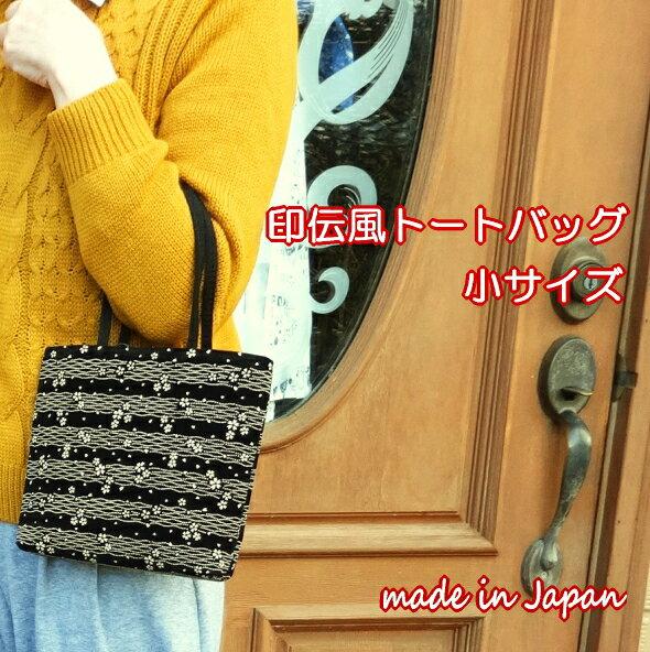和柄バッグ和風トートバッグ印伝風2本手ミニバッグ手提げbagおしゃれレディースハンドバッグ日本製京都印伝和装バッグかわいい花柄手