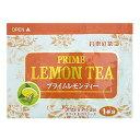 Remon-tea