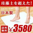 Mat-3580-001