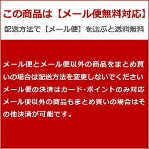 【メール便送料無料対応】RAIDENライデンヘアワックスメンズ/ヘアワックスハード80gワックスハード