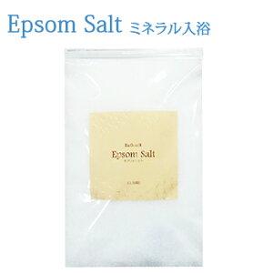 【メール便送料無料対応】エプソムソルト1Kgバスソルト