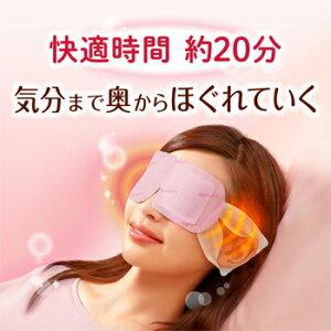 花王めぐりズム蒸気でホットアイマスク無香料12枚セット