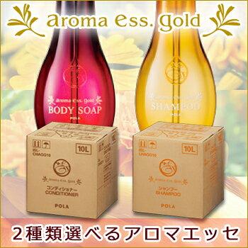 2種類選べる アロマエッセ ゴールド POLA/ポーラ/ アロマエッセ/aroma ess/ コンディショナー&/ ...
