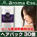 Aroma-pack1000
