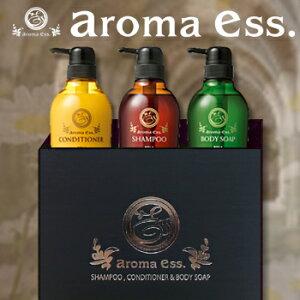 POLA/ポーラ/アロマエッセ/シャンプー選べる3種類アロマエッセボディローション・ヘアパックも選べる/シャンプー/shampoo/ヘアケア/ヘアソープ/プレゼント/present/gift/送料無料/送料込み/詰め替えあり送料無料/