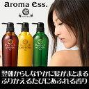 Aroma-gifuto3p-5