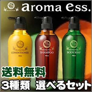 ��POLA�ۡڥݡ���ۥ���ޥ��å����إ������ס�( �����ס�)��shampoo 500ml �����٤�3���� �ե륻�åȡۡ�����̵���ա�£��ʪ�� �ڥ��եȥ��åȡۡ������ۡ������ �ץ쥼��ȡۡڥ����ס� �ͤ��ؤ��ۤ��ꡪ