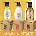 Hito-3p350-001