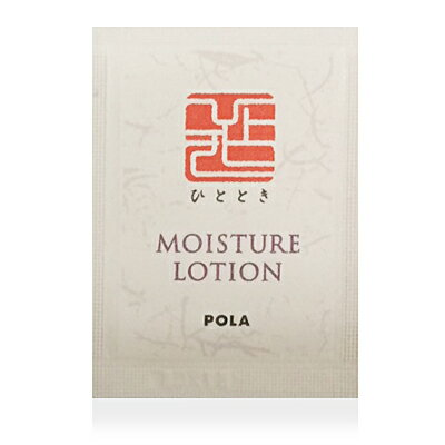 POLA ポーラ ひととき HITTOTOKI モイスチャーローション 化粧水 2ml(1セット 400個)