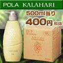 Kara-conde350-001