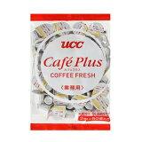 UCC カフェプラスポーションミルク 3mlx50個(1セット50個入)1個あたり6円税込