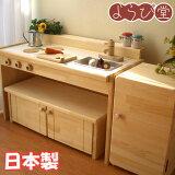 木製ままごとキッチンワイドタイプ冷蔵庫風本棚付きA-80NR