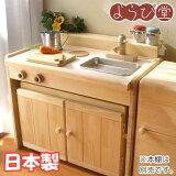木製ままごとキッチンチェアータイプナチュラルC-60N日本製