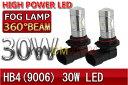 LED フォグランプ HB4/9006 CREE 日産/ニッサン/Nissan ウイ...
