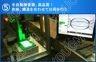 D2SHID純正交換35WRSバルブ50%光量UP50W明るさ体験可能4300K/6000K/8000K[1年保証][YOUCM]