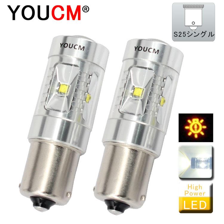 ライト・ランプ, ブレーキ・テールランプ  M H17 W164 S25 30W 360 LED 2 6000K 12V1YOUCM05P01Oct16
