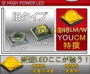 ホンダ エリシオン プレステージ H18.12〜 RR1・2・5・6 フロント ウインカー アンバー T20シングル(W3×16d) 30W ハイパワー LED ウィンカー 爆光[YOUCM][1年保証] 3