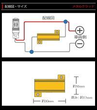 アンバーS25ダブル(BAY15d)30WハイパワーLEDウィンカー爆光