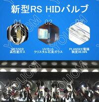 YOUCM高品質H8/H9/H11サイズ