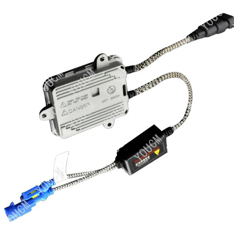 HID 35W バラスト 超低電圧起動 防振/自動再点灯機能付き Premium [YOUCM] [1年保証]