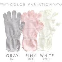 おやすみシルク100%手袋美求足シルク絹100%100%ハンドケアつるつる手袋手袋シルク手袋