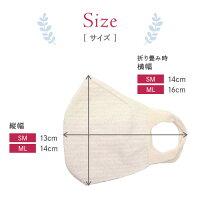 【やわらかシルクマスク】抗菌・防臭シルク100%UVカットお肌に優しい日本製(1枚)