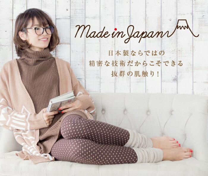 レッグウォーマー【シルクぽかぽかウォーマー】美求足・アームウォーマー 肌面シルク100% 冷え取り 冷えとり 日本製
