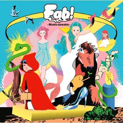 HeySayJUMP/Fab-Musicspeaks.-/ 通常盤 (CD)