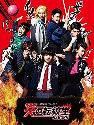 BD/ジャニーズWEST/炎の転校生REBORN Blu-ray