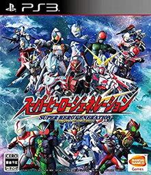 スーパーヒーロージェネレーション /PS3(新品)