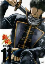 【中古】DVD▼銀魂. 11(第344話〜第346話)▽レンタル落ち 時代劇