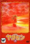【中古】DVD▼ヤダモン 4(第43話〜第56話)▽レンタル落ち