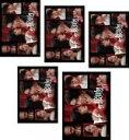 全巻セット【送料無料】【中古】DVD▼トドメの接吻(5枚セット)第1話〜第10話 最終▽レンタル落ち
