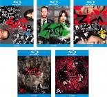 【送料無料】【中古】Blu-ray▼SPEC スペック(5枚セット)翔、劇場版 天、零、結 漸ノ篇、 結 爻ノ篇 ブルーレイディスク▽レンタル落ち 全5巻