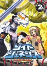 アニメ, TVアニメ DVD 2(610)